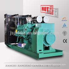 1200kw electric diesel power generator set with Googol engine , 1200kw diesel power generator price