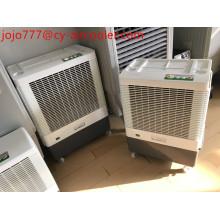 Небольшой переносной воздушный охладитель