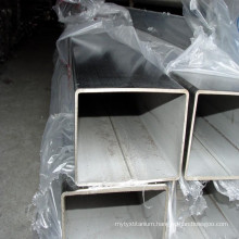 High Quality Stainless Steel Square Tube, Square Steel Pipe