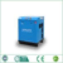 Винтовой воздушный компрессор