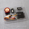 SCL-2012120050 motorcycle alarm system,motorcycle mp3 audio alarm system