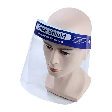 Maschera facciale Shield Shield Medical Shield