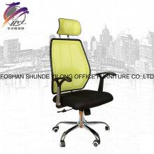 Cadeira amarela / preta do Furniture de escritório Vistitor para encontrar-se