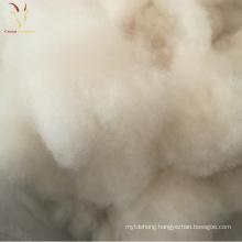 White Sheep Wool Inner Micro Fiber For Sale