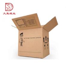 Bon prix en gros personnalisé ondulé pliage boîte d'emballage