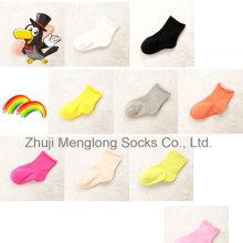 Rolled Cuff Baby Cotton Socks No Tight Feeling Very Comfortable Wear Socks