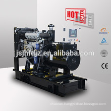 ac three phase 60hz 380/220v 50kw diesel generator with yangdong engine
