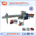 Wall wrapping machine