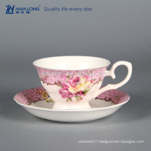 210ml Peony Painting Fine Bone China Custom Printing Ceramic Cup, A Cup Of Coffee