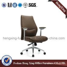 Modern High Back Leather Executive Boss Office Chair (HX-NH063B)