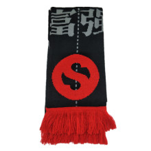 New-Designed Wholesale Sports Reverse Acrylic Knitted Scarf