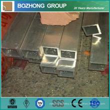 Gute Qualität Konkurrenzfähiger Preis 2014A Aluminium Vierkantrohr