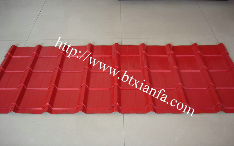 roof tile making machine (2)