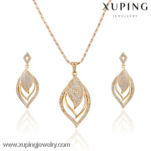 63558- Xuping Ladies fashion gold imitation jewelry set hot
