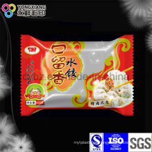 Size Customized Laminated Frozen Food Plastic Packaging Bag
