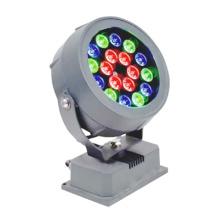 ES-12W RGB LED Flood Lights