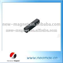 Permanent magnet disc motor