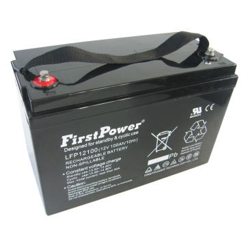 Batterie C Rechargeable