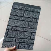 Insulated decorative metal sandwich wall paneling