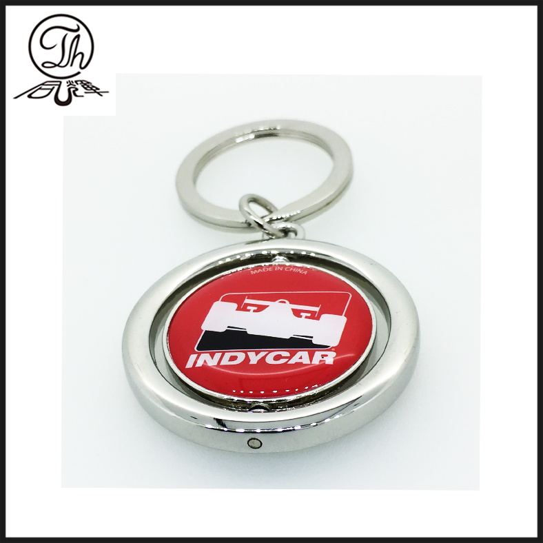 metal keyring in key chain