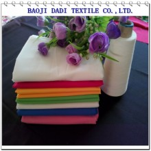 "TC 90/10 88x64 47""63""Lined with dyed fabric quality is good"