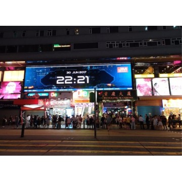 1/8 Scan Fixed Outdoor Billboard LED-Anzeige