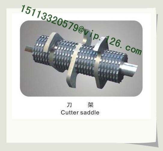 low speed granulator cutter saddle