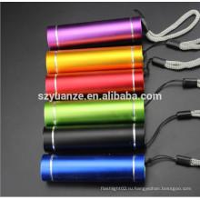 Ручной красочный подарок светодиодный фонарик