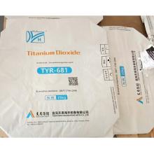 Titanium Dioxide sulfate process