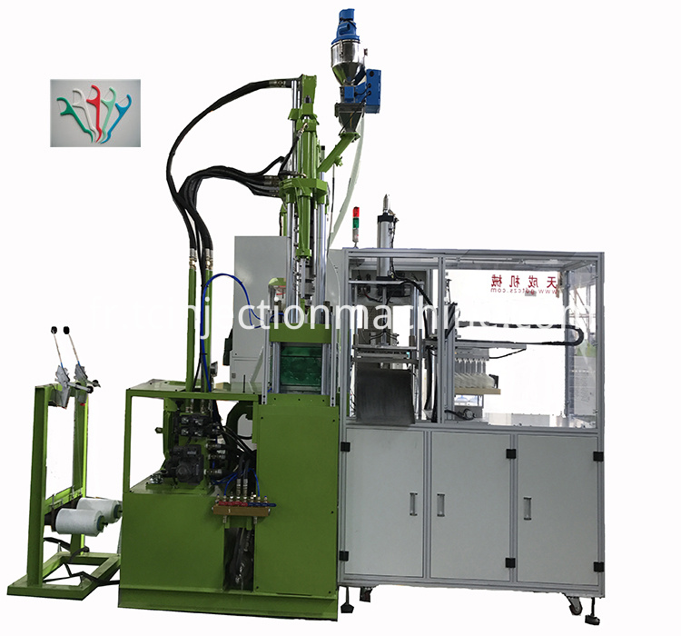 dental floss injection molding machine