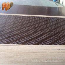 laminated plywood formwork