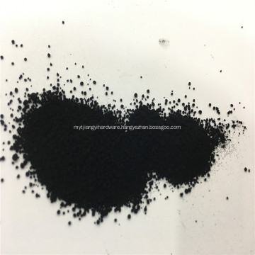 Carbon Black For Cable Sealing Strip