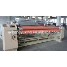 High quality and high speed plastic weaving machine/plastic weaving water jet loom/plastic fabric weaving loom