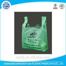Manufacturers Custom Printing Supermarket PO Shopping Bag