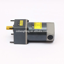 70mm 36V 110V 220V 50W DC Gear Motor