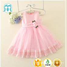 China Supplier Girls Angel flower Dresses Lovely Pink Tutu party dress 7 years girl without dress China Supplier Girls Angel flower Dresses Lovely Pink Tutu party dress 7 years girl without dress