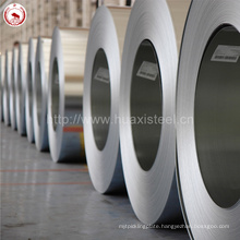 Transformer Core Used M470-50A Cold Rolled Non Grain Oriented Electric Silicon Steel Coil