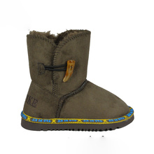 Big Kids Boys Warm Short Boots