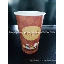 Обычные бумажные стаканчики для горячего чая в хорошем качестве