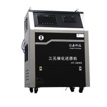 Машина для очистки трехкомпонентного каталитического нейтрализатора топливной системы