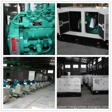 Cummins engine powered engine 50kw diesel generator