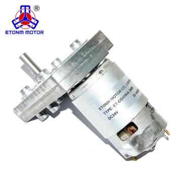 100kg.cm low rpm high torque dc motor