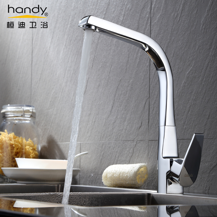360° Swivel Spout Kitchen Sink Mixer Taps