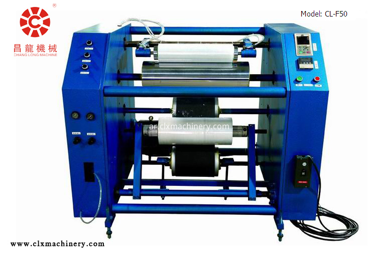 stretch film rewinding machine