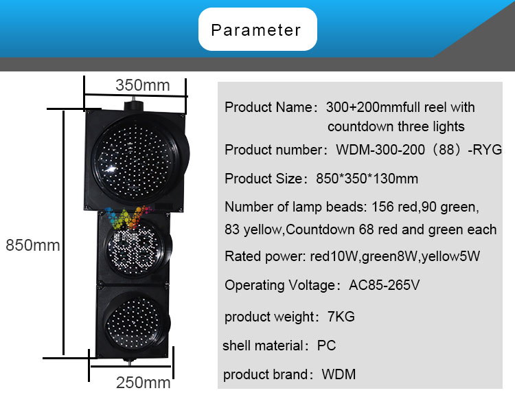 300+200mm led full color road Combined traffic signal light_02