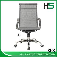 Cadeira de escritório giratória ergonómica traseira