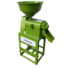 Fresadora agrícola para moler granos de arroz de maíz