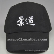 men's sun visor sports caps