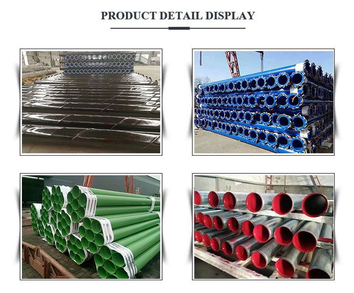 Plastic Coating Steel Pipe display