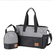 Simple Unisex Baby Diaper Bag